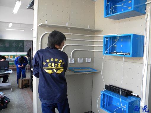 济南市中职网络综合布线技能竞赛结果揭晓