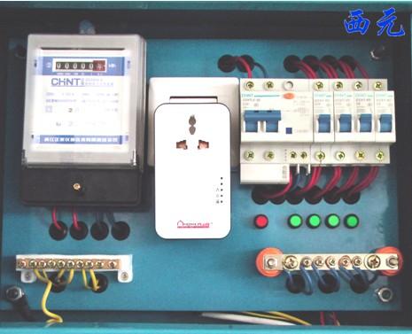 内部配有电表,断路器,漏电保护器,电源指示灯,接零端子,接地端子等