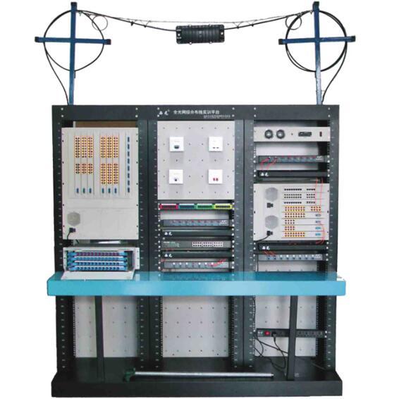 全光网综合布线平台(KYPXZ-02-01)
