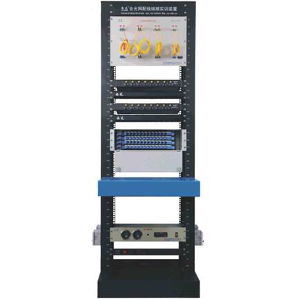 全光网配线端接实训装置(KYPXZ-02-06)