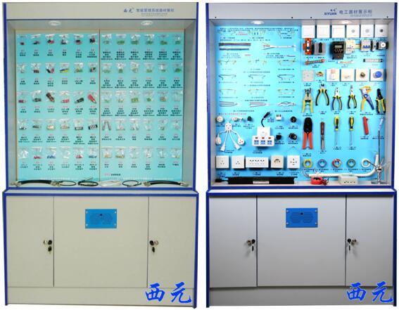 智能管理系统器材展示柜