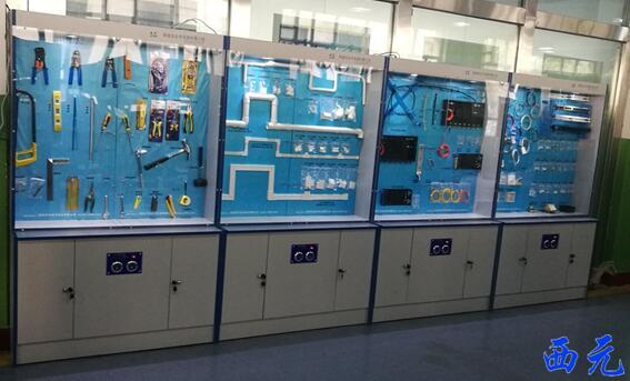 西元网络综合布线器材展示柜置