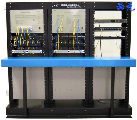 网络综合布线实训台装置