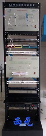 网络配线实训装置置