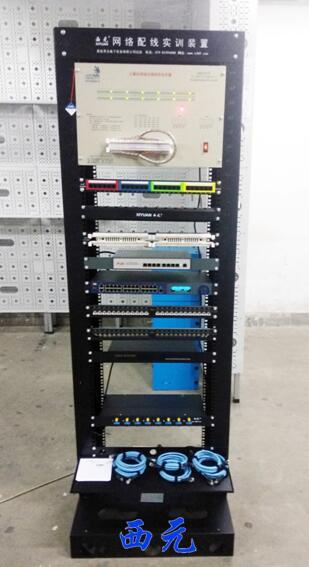 西元第二代网络配线实训装置