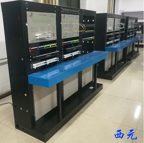 西元网络综合布线实训台