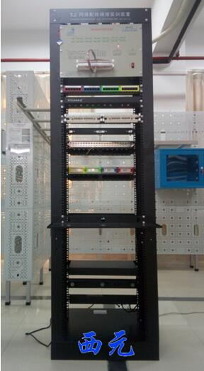 西元网络配线端接装置