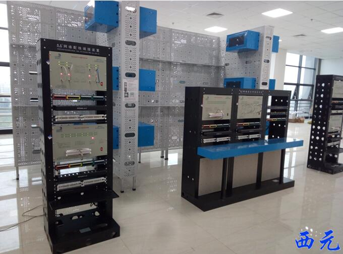 西元IT工程技术实训室一览