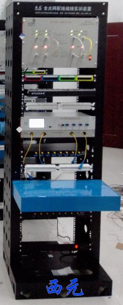 第二代全光网配线端接实训装置