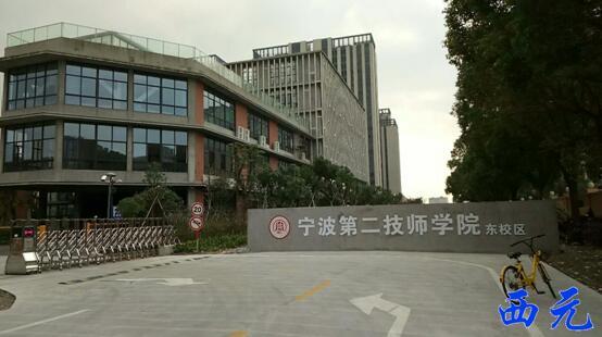 浙江省宁波第二技师学院管道与制暖工程技术实训室竣工