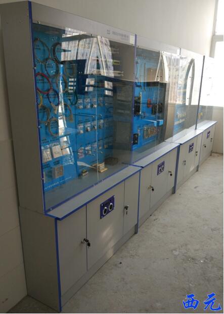 西元牌网络综合布线器材展示柜