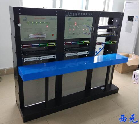 网络综合布线实训台