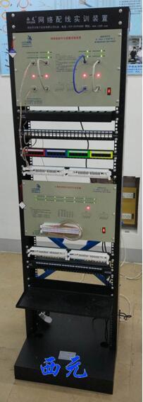 网络配线实训装置