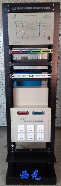 西元牌网络配线端接装置