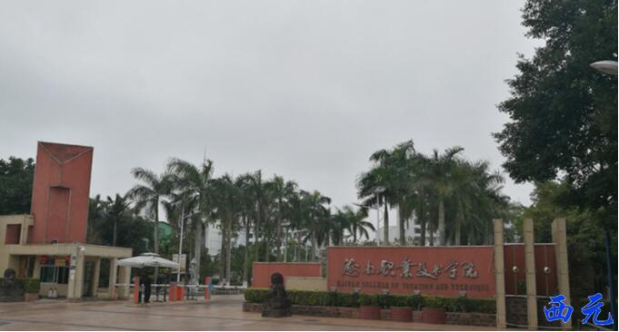 海南职业技术学院智能楼宇实训室竣工