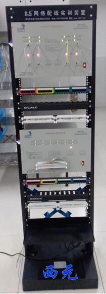 西元网络配线实训装置