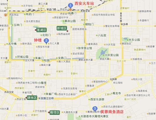 路线图说明:① 西安火车站